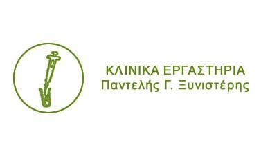 Pantelis Xinisteris Lab Logo